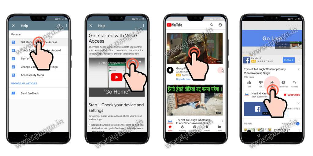 Open Youtube App in Huawei Honor Y9JKM-LX2